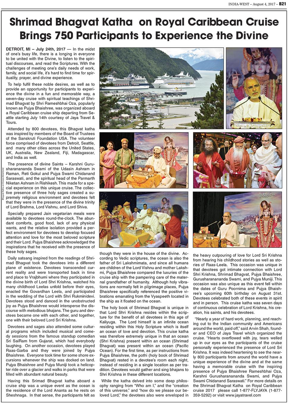 Shrimad Bhagvat Katha 2017